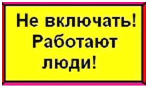 к тесту ТБ13