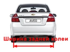poyasneniya-rp003 -01