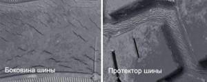 poyasneniya_05_r014